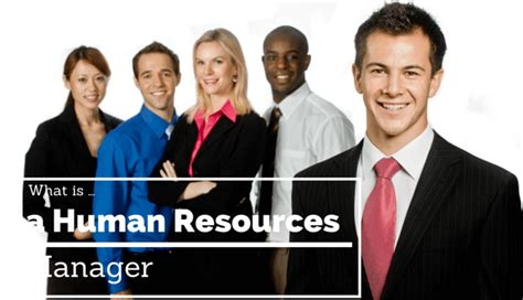human resources manager  guide