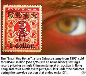 Vintage Chinese stamp sells for record sum in Hong Kong