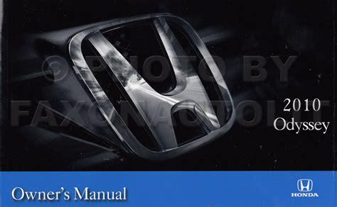 vehicle repair manual 2008 honda odyssey on board diagnostic system 2008 2010 honda odyssey electrical troubleshooting manual original