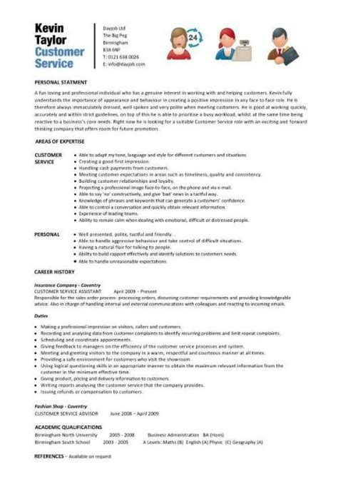 customer service skills resume examples sample resume center customer service resume