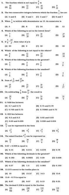 mental math quizzes images math quizzes mental