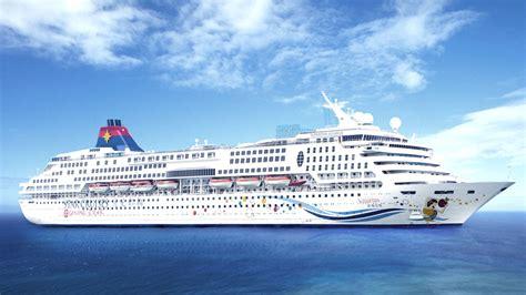 Star Cruise Ship Malaysia | Fitbudha.com