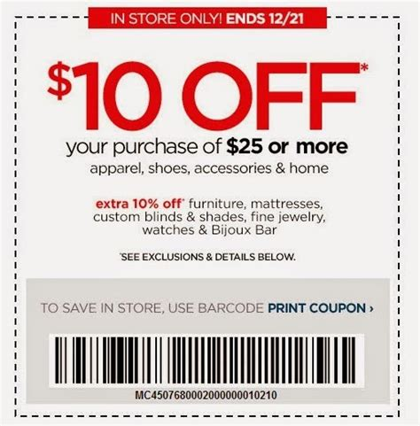 jcpenney coupon printable 2013 2017 2018 best cars reviews