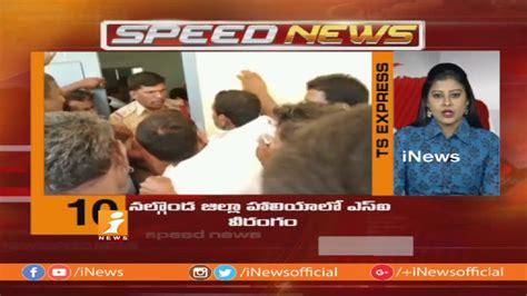 Today AP & Telangana News Updates    Telugu News    Speed ...