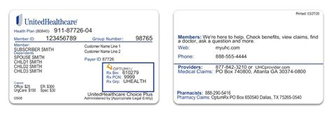 Use the quick id cards option (policy number required). Your member ID card | UnitedHealthcare