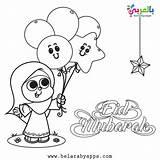 Eid Coloring Mubarak Belarabyapps Happy Ul Printable Sheets Fitr Islamic Activities sketch template