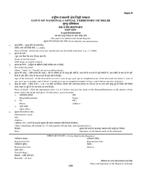 sample medical certification form  examples  word