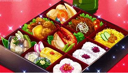 Anime Delicious Bento Japanese Cartoon Mmm Animemotivation