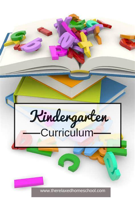 kindergarten curriculum 481 | kcurriculum