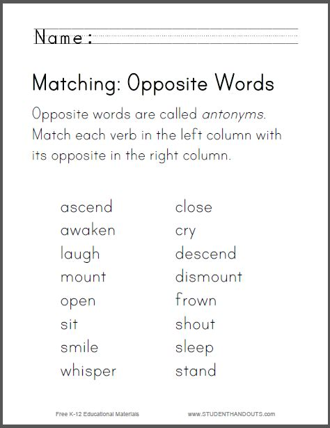 lower elementary verb antonyms worksheet free to print