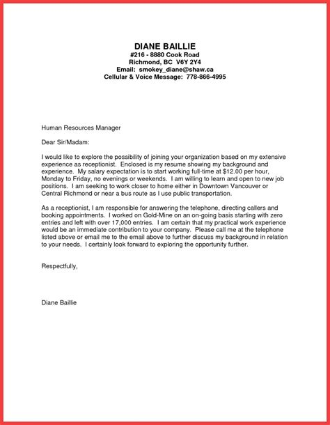 Cover Letter For Sales Assistant No Experience by Formal Cover Letter Sle Memo Exle