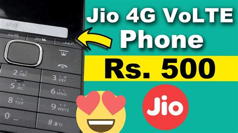 reliance jio 4g volte feature phone to launch with rs 500