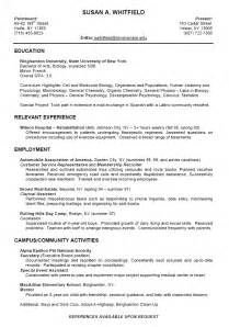 resume template for a college student sle college student resume exles