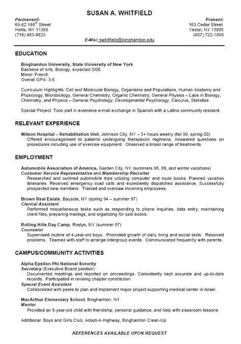 Best Resume Samples for Students in 2016-2017   Resume 2018
