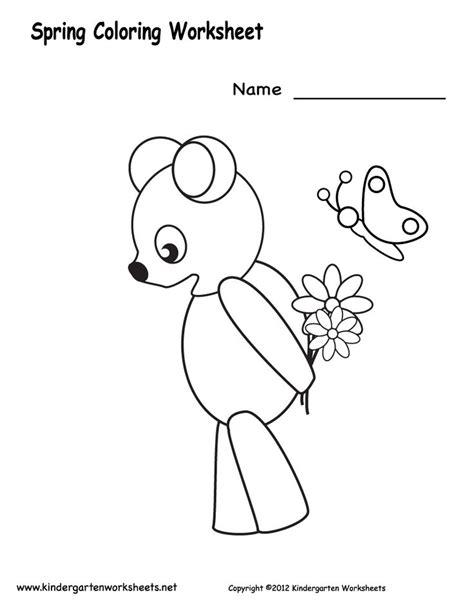 kindergarten coloring worksheet printable