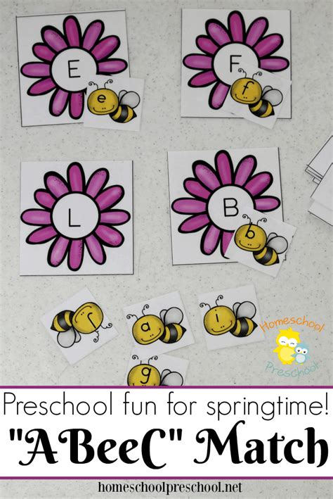 printable bee themed preschool alphabet matching 363 | ABC Match Game
