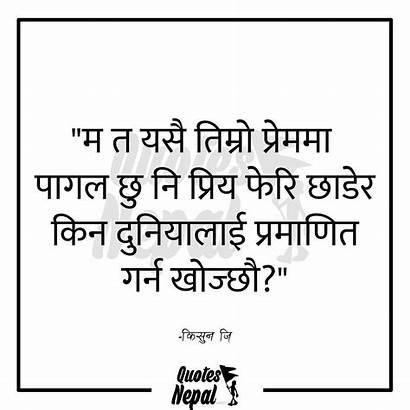 Nepali Quotes Sad Him Shayari 1080 Yourself