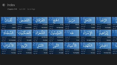 read quran  windows  windows   basic apps