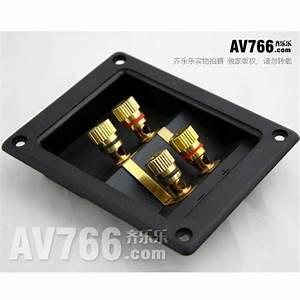 Quality Hi Fi Speaker Wiring Box 4 Audio Terminal Speaker