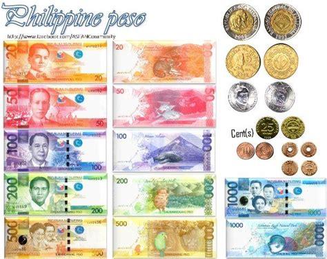 had no idea we still had 1 centavo coins computer graphics currency design postage st