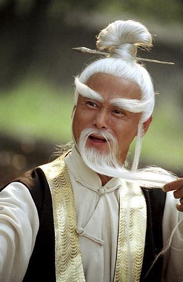 master pai mei  kill bill kung fu master