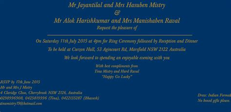 Hindu Wedding Invitation Wording Samples 006