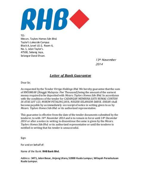 bank guarantee letter bank guarantee