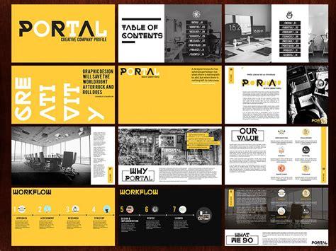 portal creative company profile powerpoint templates