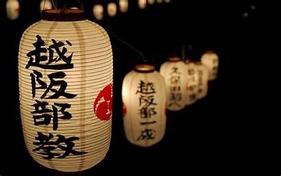Kanji Japan Wallpapers Desktop