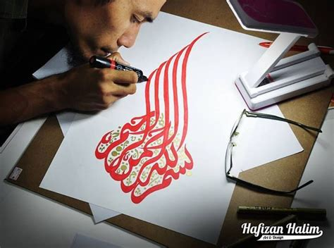 133 Best Images About Arabic Calligraphy On Pinterest