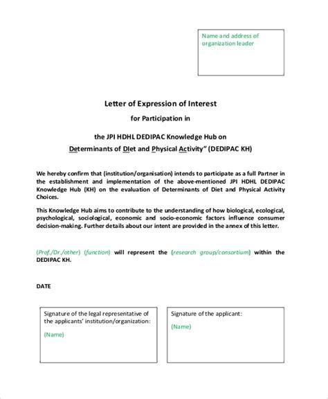 sample letter  interests