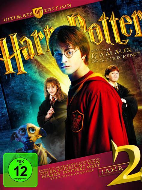 Harry Potter Und Die Kammer Des Schreckens Ultimate