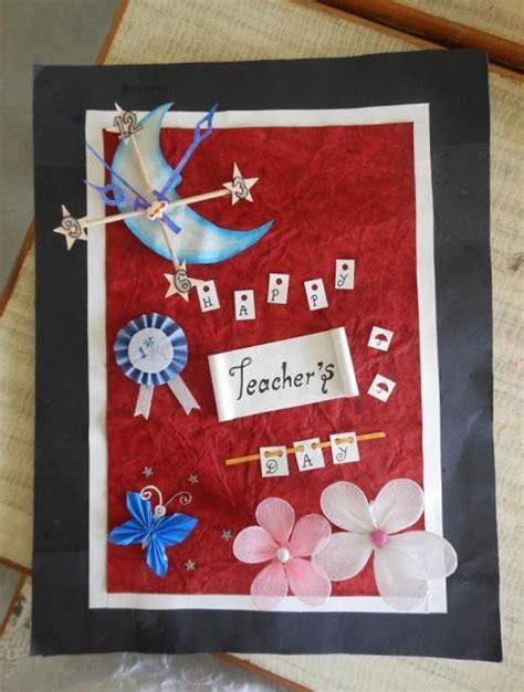 teachers day invitation card handmade cardsscrapbooks