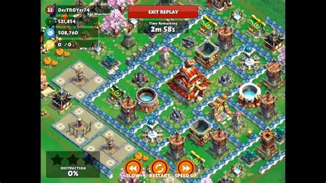 siege defence samurai siege defense 87 loss at 1250 honor