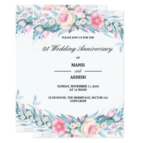 Elegant Watercolor Floral 1st Wedding Anniversary Invitation