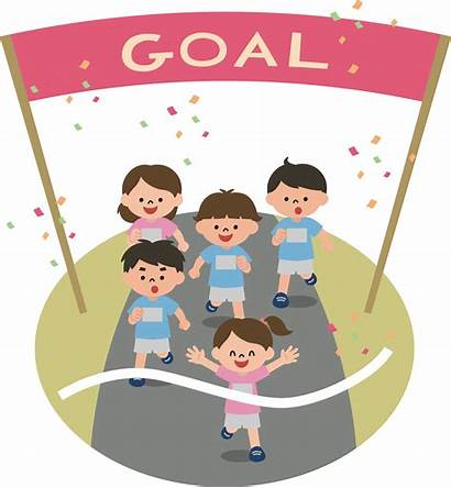 Clipart Finish Line Goal Clip Clipartlook Categories