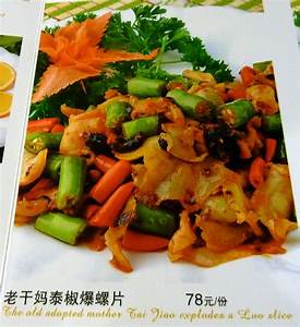 chinese food descriptions pictures