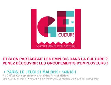 changer le si鑒e social d une association focus sur les groupements d employeurs culture avise org