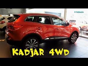 Renault Kadjar 4x4 : kadjar renault new suv 4x4 nouveaute prix consommation youtube ~ Medecine-chirurgie-esthetiques.com Avis de Voitures