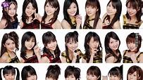 【3年前】大島優子自嘲出道黑歷史 驚爆AKB元老都是醜女 - YouTube