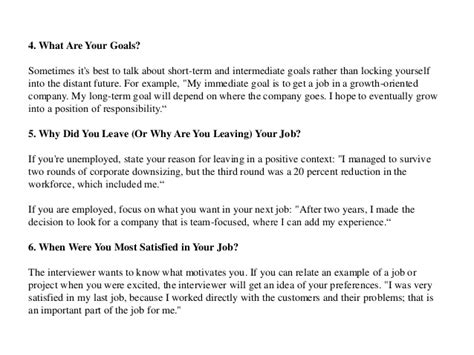 job interview questions and answers sle