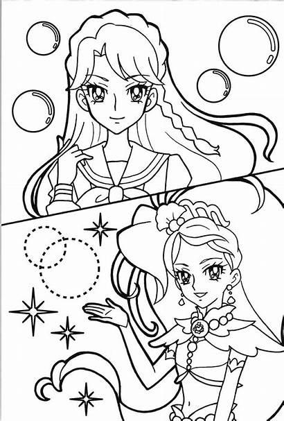 Mermaid Precure Princess Cure Coloriage Coloring Anime
