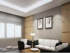 Three Types Of Lighting For Any Room General Lighting Task Lighting Home Interior Paint Colors Interior Car Led Lights Interior Purple Color Painting Ideas For Painting Walls Car Interior Wall Finishes For The Interior Design Of Your Bedroom House Interior