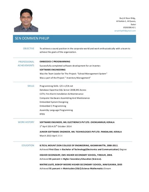 Resume Docx Free by Resume Docx