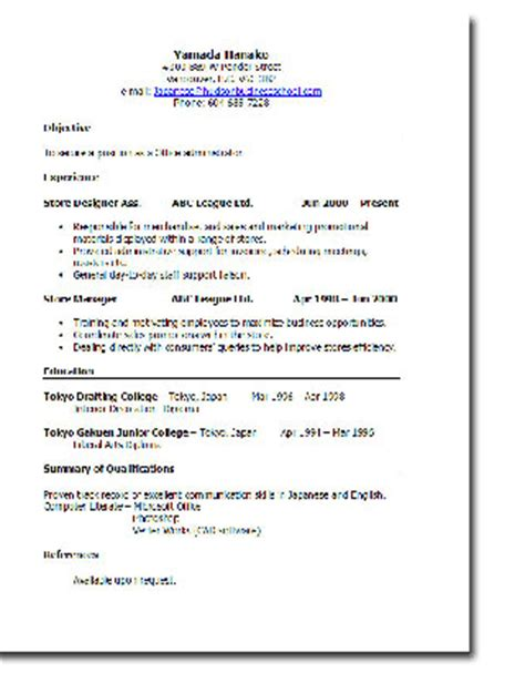 Are Three Page Resumes Ok by レジュメ Japaneseclass Jp