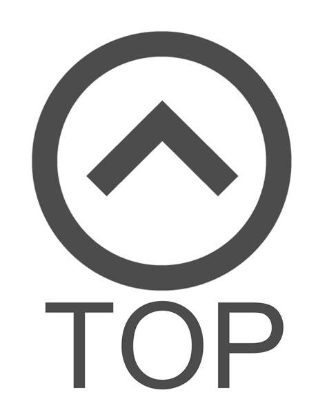 icons at top design engineering multiplastics charleston sc