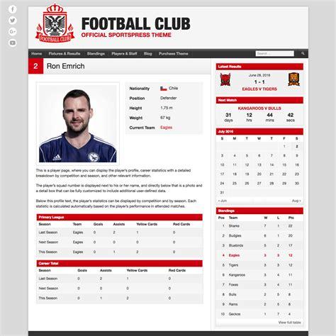 football club premium theme for soccer teams