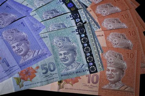 malaysian ringgit myr rm   dollar