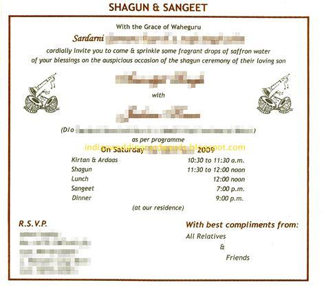 invitation card  hindi inspirationalnew invite hindi