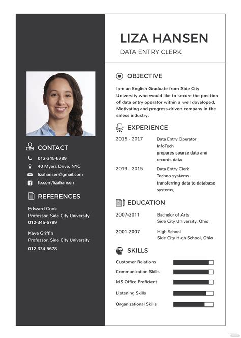 data entry clerk resume template  adobe photoshop